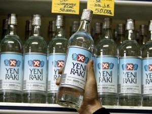 parlamentul-turc-a-adoptat-o-lege-controversata-care-limiteaza-consumul-de-alcool_size9